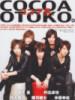 takaki_yuya22 userpic