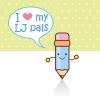 SkylarGrace: Love LJ Mates