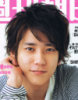 Nino 1