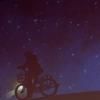 KT - Starlight