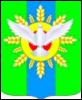 яркий герб