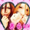 kiraikei userpic