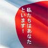 uminohotaru userpic