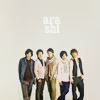 ☆ the girl with the broken smile: 嵐 ☆ my OT5