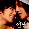 연아 (YeonAh): HyunMin - 현민