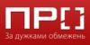 pro_journal userpic