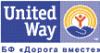 unitedway_rus userpic