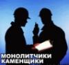 monokam userpic