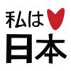 ...Japan Heart...