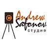 логотип - студия А. Сафонова