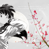 Mystical Touch: Inuyasha: Kagome Blossoms