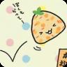 yumihikari: pic#109207170