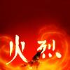 [Avatar] Fire Kanji