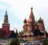 Понаехавший, Москва