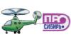 СибирьПРО, вертолет