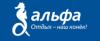 Российская Сеть Туроператоров Альфа