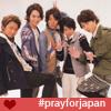 Arashi - Prayer