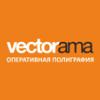векторама, оперативная, vectorama, полиграфия, print