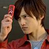 Ken: HEN .............................. SHIN!