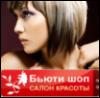 beautyshopkiev userpic