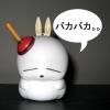 juky userpic