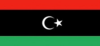 Libya Al-Hurra / Free Lybia / Вiльна Лiв