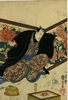 профиль japan