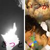 さっちゃん: {カケラ} Dramas - Hanadan