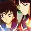 Akako Koizumi: « gonna » ☆ give my heart away