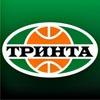 trinta, тринта, basketball, баскетбол