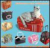 сумки переноски, зоостар, интеренет магазин, zoostar, товары для животных
