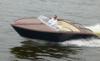 лодка, катер, самара