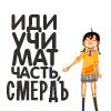 natashko_suzu userpic