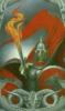 огенный меч