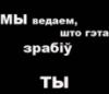 Минск, Лукашенко, фото, взрыв