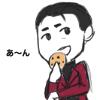 Hirasawa - Cookie