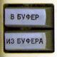 KBP-006