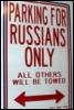 Parking Rus