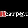 teatral_online userpic