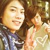 幸村由美子: Kane-chan ♥ Massun ~ ♥