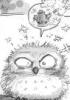 funny, jareth, anger, owl