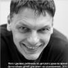 Игорь Губарев, детский фотограф и автор сайта fotodeti.