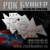 rockbunker userpic