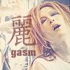 Uruha[gasm]
