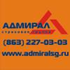 admiralsg userpic