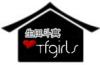 tfgirls userpic