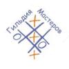 бело-голубой лого