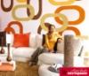 интерьер, дизайн, дом, уютный дом, оформление стен