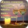 mirjul userpic