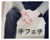tetsu69ers